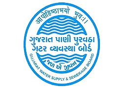 Gujarat Water Supply & Sewerage Board, Gujarat Water Supply & Sewerage Board